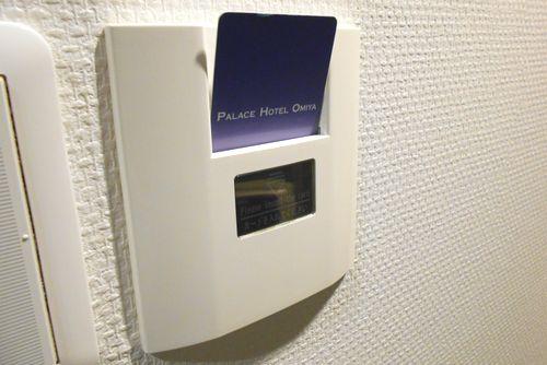 パレスホテル大宮の客室で電気をつける