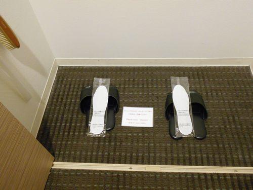 パレスホテル大宮の客室の備品